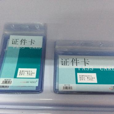 Bao thể nhân viên nhựa dẻo TL108
