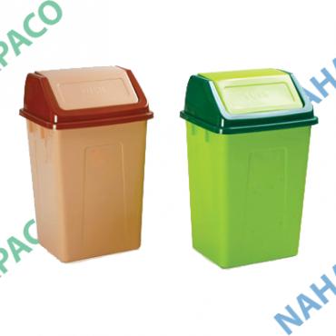 Thùng rác nhựa 12L